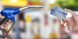 تشریح نحوه صحیح سوختگیری با کارت سوخت/برداشت زودهنگام کارت دلیل کاهش سهمیه سوخت