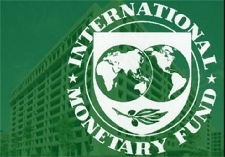 صندوق بینالمللی پول: رشد اقتصاد ایران امسال به منفی ۱.۵ درصد میرسد