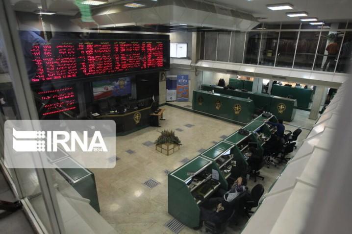 تاثیر منفی تصمیم بانک مرکزی بر سهام بانکها کوتاهمدت است