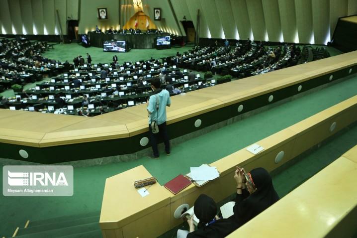 ۱۲ وزیر در کمیسیونهای تخصصی مجلس حضور مییابند