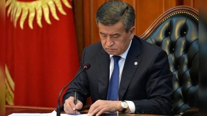 رئیس جمهوری قرقیزستان استعفا کرد