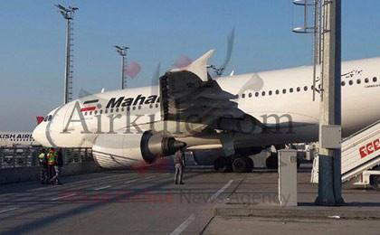 سانحه برای ایرباس ایرانی در فرودگاه استانبول/هواپیمای جایگزین اعزام می شود
