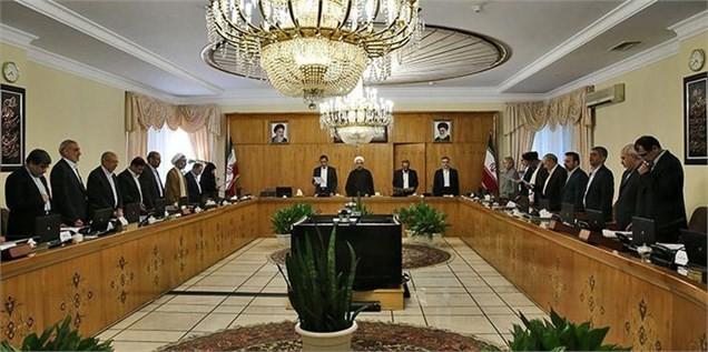 اطلاعیه هیئت دولت جمهوری اسلامی ایران به مناسبت درگذشت آیت الله هاشمی رفسنجانی