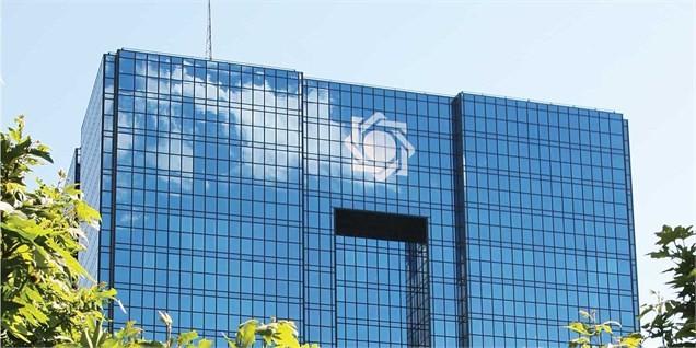 کلیه حسابهای بانکی دستگاههای اجرایی از طریق خزانه و نزد بانک مرکزی افتتاح میشود
