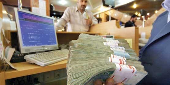 شرط بانکها برای دادن وام ازدواج ۱۵میلیون تومانی