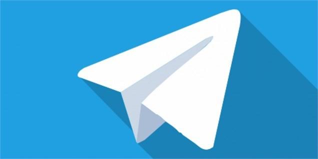 کاهش بیش از ۹۰ درصدی فعالیت تلگرام در فضای مجازی کشور