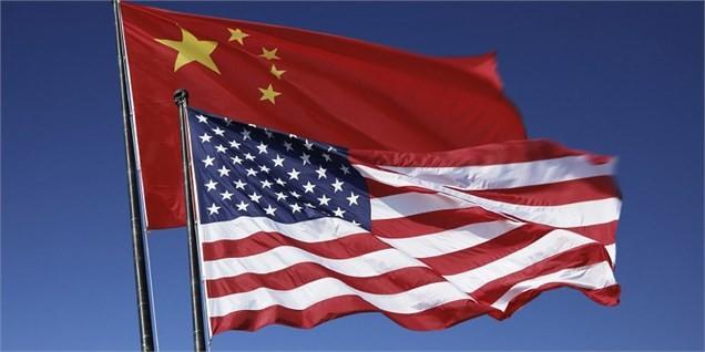 چین:با سیاستهای ضد تجاری آمریکا مقابله میکنیم