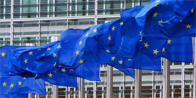 اتحادیه اروپا: هماهنگی برای ارزیابی بیانیه ترامپ و پیامدهای آن با کشورهای عضو