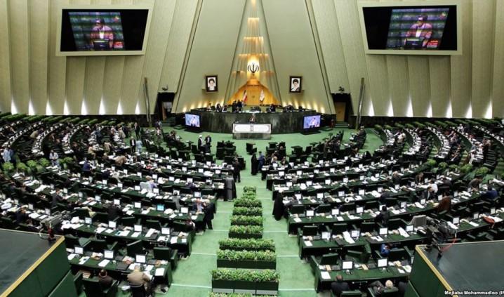 آغاز جلسه علنی مجلس/پاسخ وزیر ارشاد به سوالات دو نماینده در دستور کار