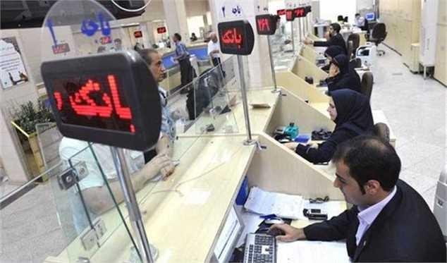هشدار! بانکها زیانها را پنهان میکنند