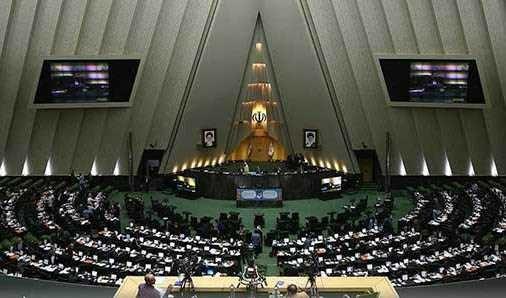 آغاز جلسه علنی مجلس/ استیضاح وزیر کار در دستور کار نمایندگان