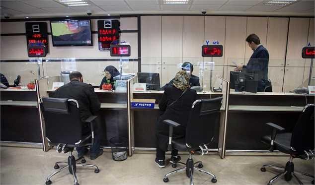فرصت تسویه بدهی بانکی پس از حذف سود مرکب تا پایان آذر ۹۹