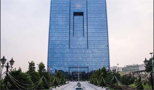 توضیحات بانک مرکزی در خصوص واردات با ارز اشخاص