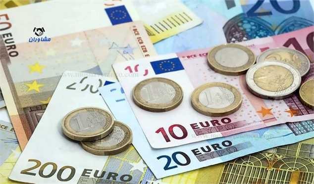 پیشفروش یورو در بازار