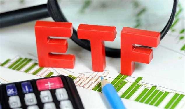 سرنوشت جدید در انتظار مال باختگان ETF!