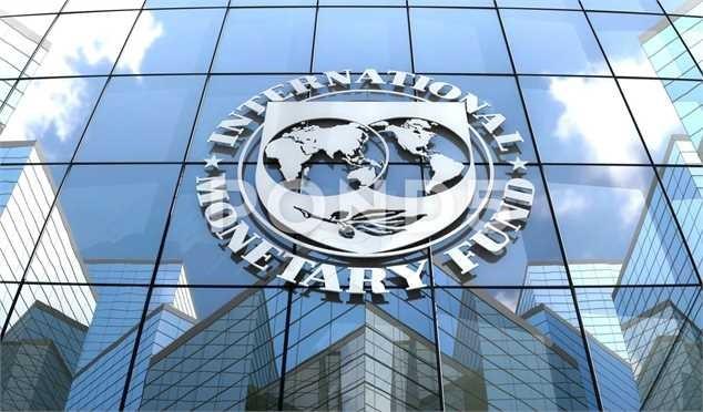 پیشبینی صندوق بیالمللی پول از رشد 2.5 درصدی اقتصاد ایران در سال 2021