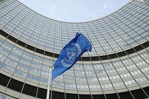 شورای حکام آژانس امروز درباره ایران تشکیل جلسه میدهد