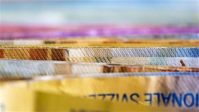 Swiss banks unfreeze Iranian funds