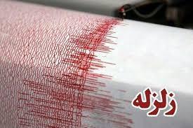 زلزله ۷/ ۵ ریشتری در پایتخت نفت ایران