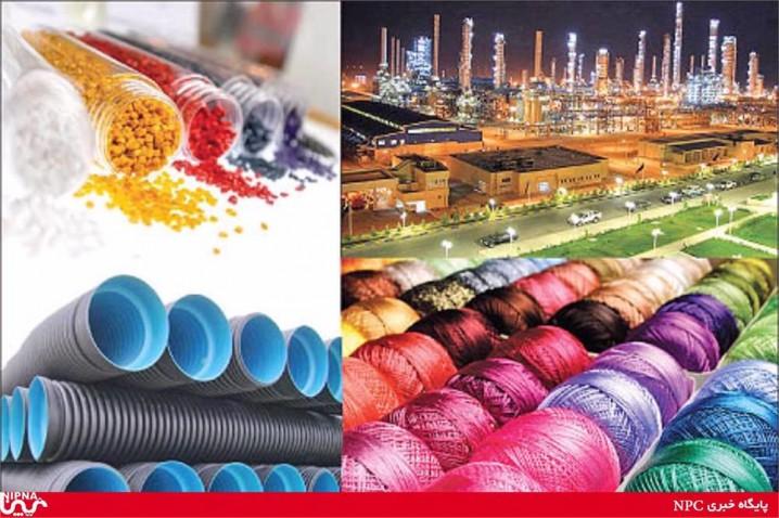تامین کامل تقاضای PVC مورد نیاز صنایع پایین دستی