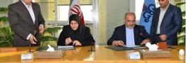 امضای تفاهم نامه میان سازمان منطقه آزاد قشم با شرکت ملی صنایع پتروشیمی