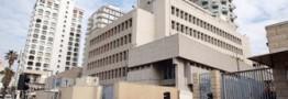 انتقال سفارت آمریکا به بیتالمقدس عواقب جدی در پی دارد