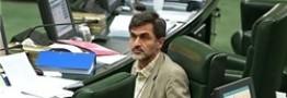 «مهدی کوچکزاده» از سمت نمایندگی مجلس استعفا کرد