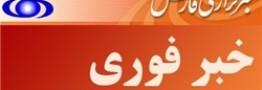 سقوط یک فروند هلیکوپتر در دریاچه شهدای خلیج فارس/ امدادرسانی نیروهای آتشنشانی