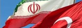 کنسولگریهای ایران در استانبول، ترابوزان و ارزروم چهارشنبه هم تعطیل هستند