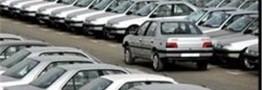 قیمت جدید پایه ۲۳ خودرو با مصوبه اخیر شورای رقابت/گرانی ۶۹ تا ۸۵۷هزار تومانی رقم خورد