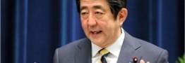 نخست وزیر ژاپن برای اولین بار بعد از انقلاب اسلامی به تهران سفر میکند.