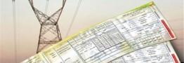 سناریوی افزایش یکسان نرخ برق روی میز دولت/احتمال افزایش 12 تا 20 درصدی تعرفه برق