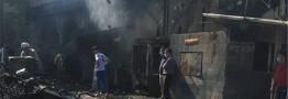 حمله افراد مسلح به مرکز پلیس در شهر سامرا
