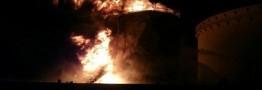آتش گسترده در پالایشگاه تهران مهار شد/حادثه هیچ تلفات جانی نداشته است