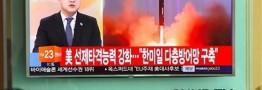 کرهشمالی از موفقیت آزمایش موشک بالستیک خود خبر داد