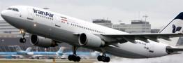 توقف عرضه سوخت به هواپیماهای ایرانی در فرودگاه بیروت