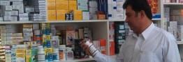 بانک مرکزی یارانه ارزی دارو را حذف کرد؛ واردات دارو با دلار ۴۲۰۰ تومانی