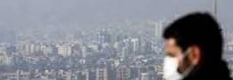 هوای تهران درشرایط ناسالم/ آمادهباش اورژانس