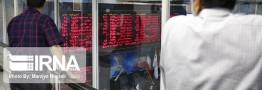 رشد چهار درصدی شاخص بورس در هفته دوم آذر ماه