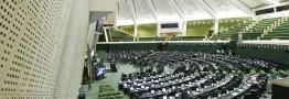 نمایندگان با کلیات طرح رسیدگی به بودجه شرکت های دولتی موافقت کردند