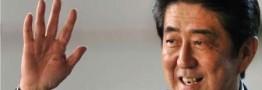 سفر به تهران؛ ورود ژاپن به عرصه بازی های بزرگ 