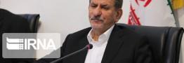 جهانگیری: راهبرد دولت برگزاری انتخابات پرشور است
