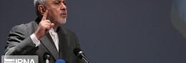 ظریف: در حال استفاده از اقدامات جبرانی برجام هستیم