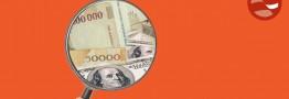 نپذیرفتن FATF مراودات مالی با خارج را مختل میکند