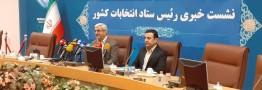 معاون وزیر کشور: ثبت نام داوطلبان انتخابات یازدهم مجلس فردا آغاز میشود