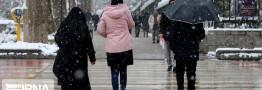 سامانه بارشی روز چهارشنبه وارد کشور میشود