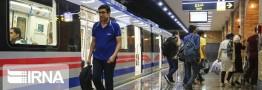 مترو تهران تعطیل نیست