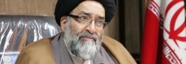 برنامههای ۱۴ و ۱۵ خرداد استان تهران اعلام شد