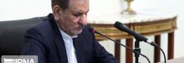 دستور جهانگیری به برخی اعضای دولت برای رسیدگی به مشکلات سردشت