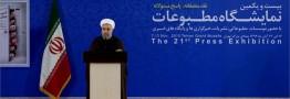 روحانی: توقیف باید آخرین کلمه برای یک رسانه باشد